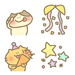 อิโมจิไลน์ Cute cat kitty kawaii useful celebration