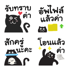Black  Cat  Girl working words in Thai