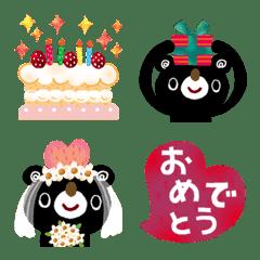 อิโมจิไลน์ EMOJIBURAKUMA-congratulations!