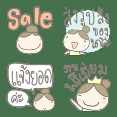 PoMoTo Seller emoji