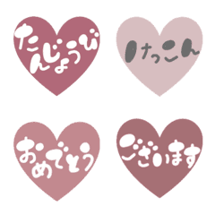อิโมจิไลน์ Heart greetings