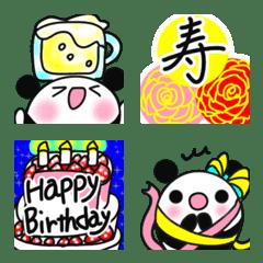 อิโมจิไลน์ Fun and cute panda celebration 3