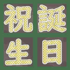 อิโมจิไลน์ OIWAI-Emoji-MIZUTAMA