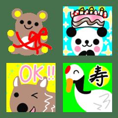 อิโมจิไลน์ Fun and cute panda celebration 4