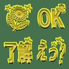 The Gold Emoji 2