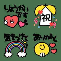 อิโมจิไลน์ Message Emoji (3)
