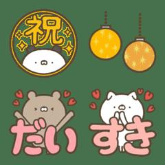 อิโมจิไลน์ pretty animals set Emoji (celebrate)