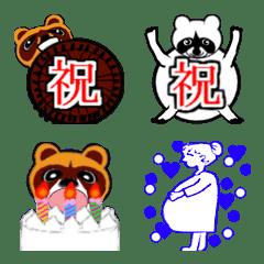 อิโมจิไลน์ Humorous Emoji for the celebration