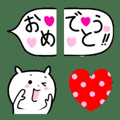 อิโมจิไลน์ Simple cat emoji,part3.