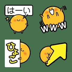อิโมจิไลน์ Can be used ! kimi kimi colon