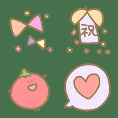 อิโมจิไลน์ Happy special kawaii useful celebration