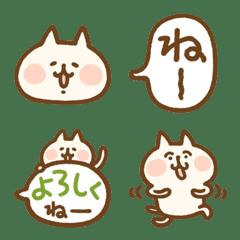 ne-ne-neko Emoji by Kanahei
