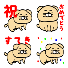 อิโมจิไลน์ WINU Emoji8