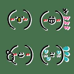 Cute round emoticons