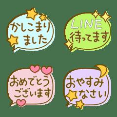 Pastel honorific speech bubble Emoji