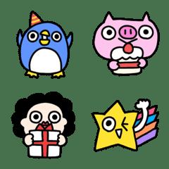 อิโมจิไลน์ dangerous Emoji (24)