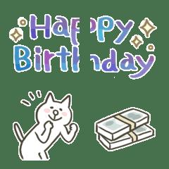 อิโมจิไลน์ white cat Emoji & message 2 Celebration