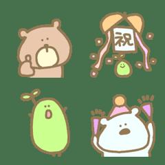 อิโมจิไลน์ Happy lovely kawai cute bean celebration