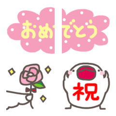 อิโมจิไลน์ White Java sparrow of celebration words