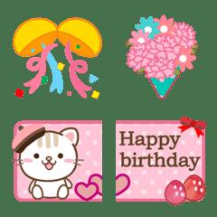 อิโมจิไลน์ Natural design, birthday & celebration