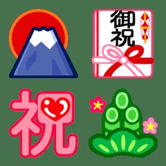 """อิโมจิไลน์ Japanese """"OMEDETO""""celebrations"""