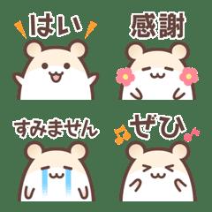 Hamster emoji that can be u...