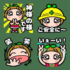 Emoji with honorific words full of Omame