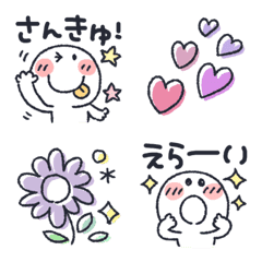 Marup's emoji 28