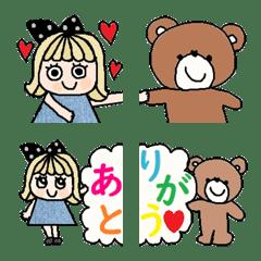 Various emoji 623 adult cute simple