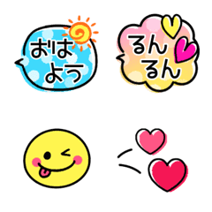 colorful greeting Emoji 2