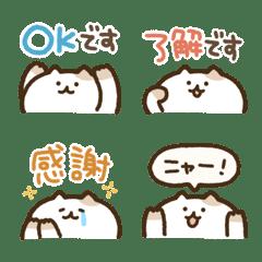 Look up cat emoji(honorific)
