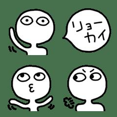 Easy to use! White people Emoji