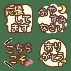 To MAgical Emoji for big honorific