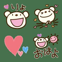 Forecast bear Heart Emoji