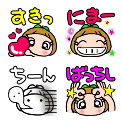 Omame-chan. Big character emoji.
