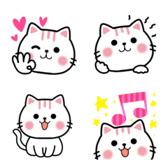 Cute Cat Nekunya Simple Emotions Emoji