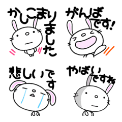 yuko's rabbit Emoji ( keigo )