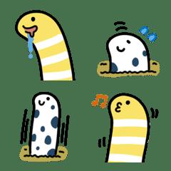 Chinese eel Emoji