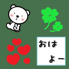 Bear Emoji !!