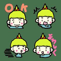 Kimi-doriko