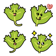 Coriander Emoji