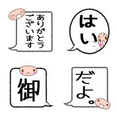 Petit Simple Speech Bubble Emoji