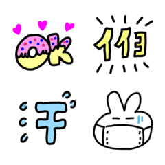 pop and cute funny emoji