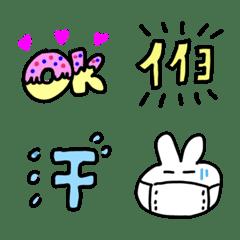 อิโมจิไลน์ pop and cute funny emoji