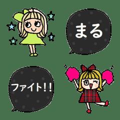 Various emoji 635 adult cute simple