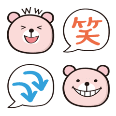 Pink bear and speech bubble