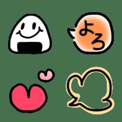 onigiriEmoji simple type
