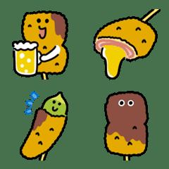 Kushikatsu Emoji