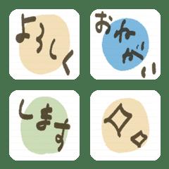 Tame-demo,Keigo-demo2