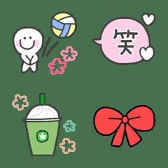 best emoji 2